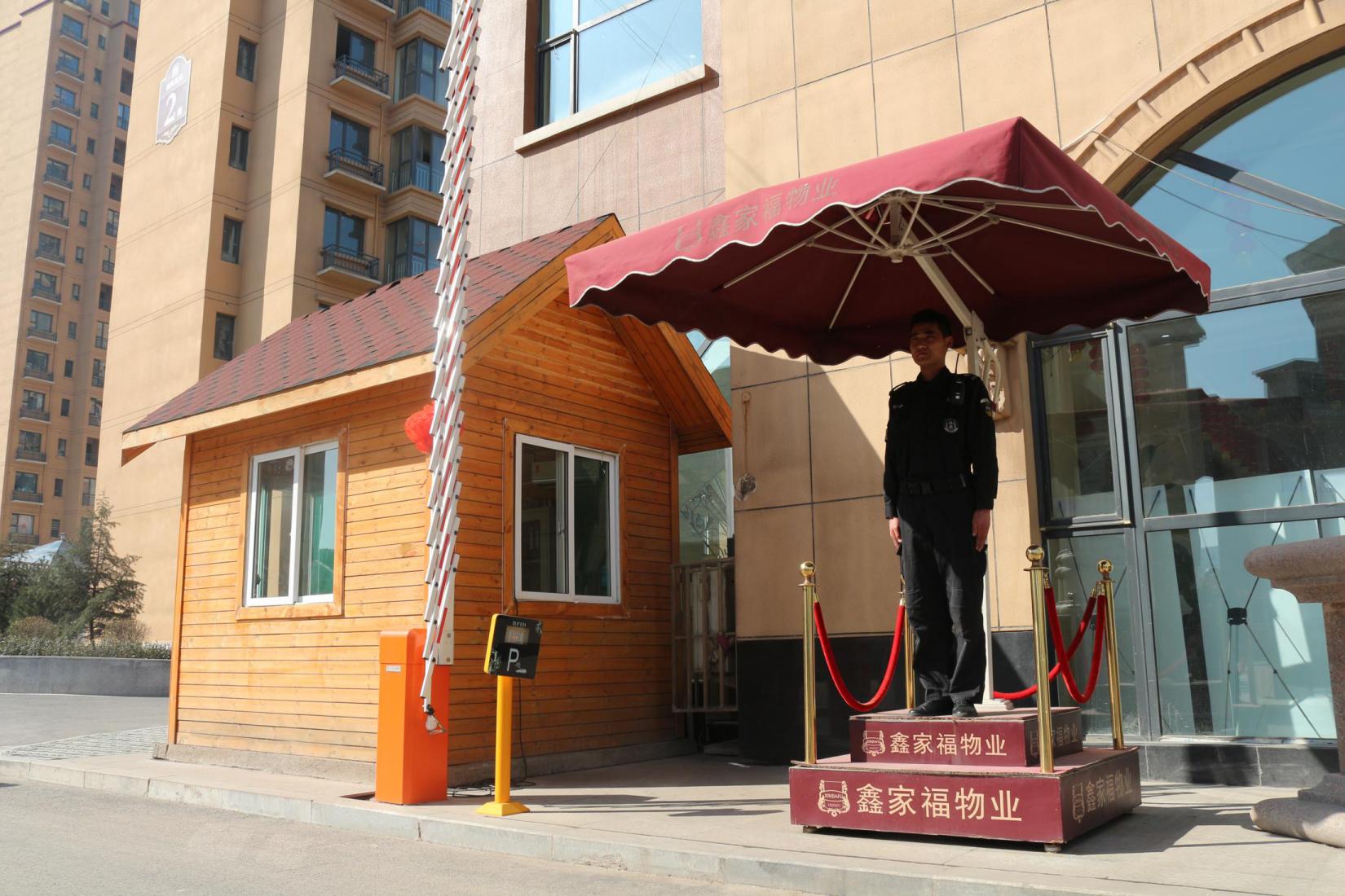 照片修改-鑫家福物业2
