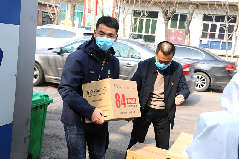 小圖-贈送84消毒液