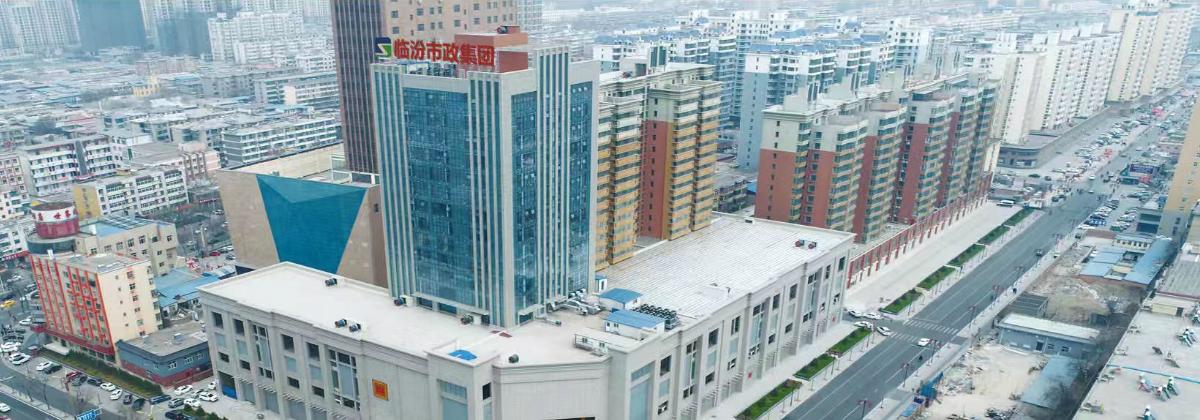 山西临汾市政工程亚搏体育官方网站app下载股份有限公司