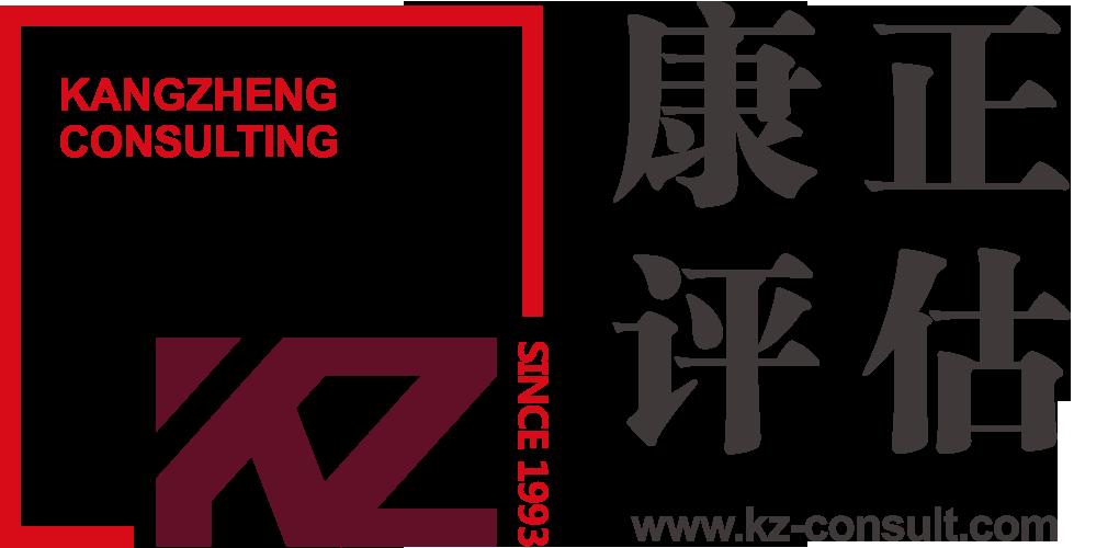 康正宏基logo