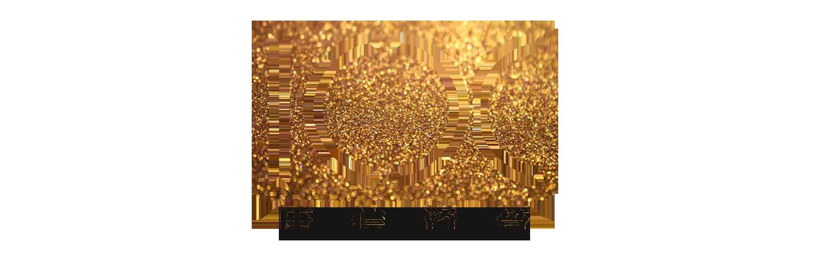 北京康信君安資管管理有限公司