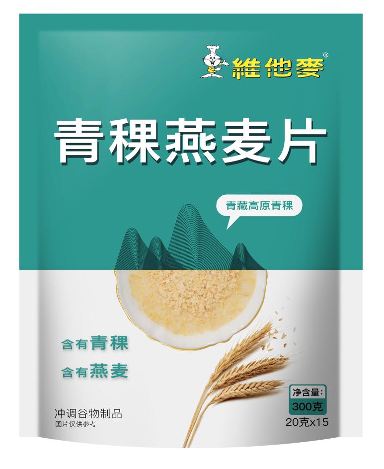 青稞燕麦片