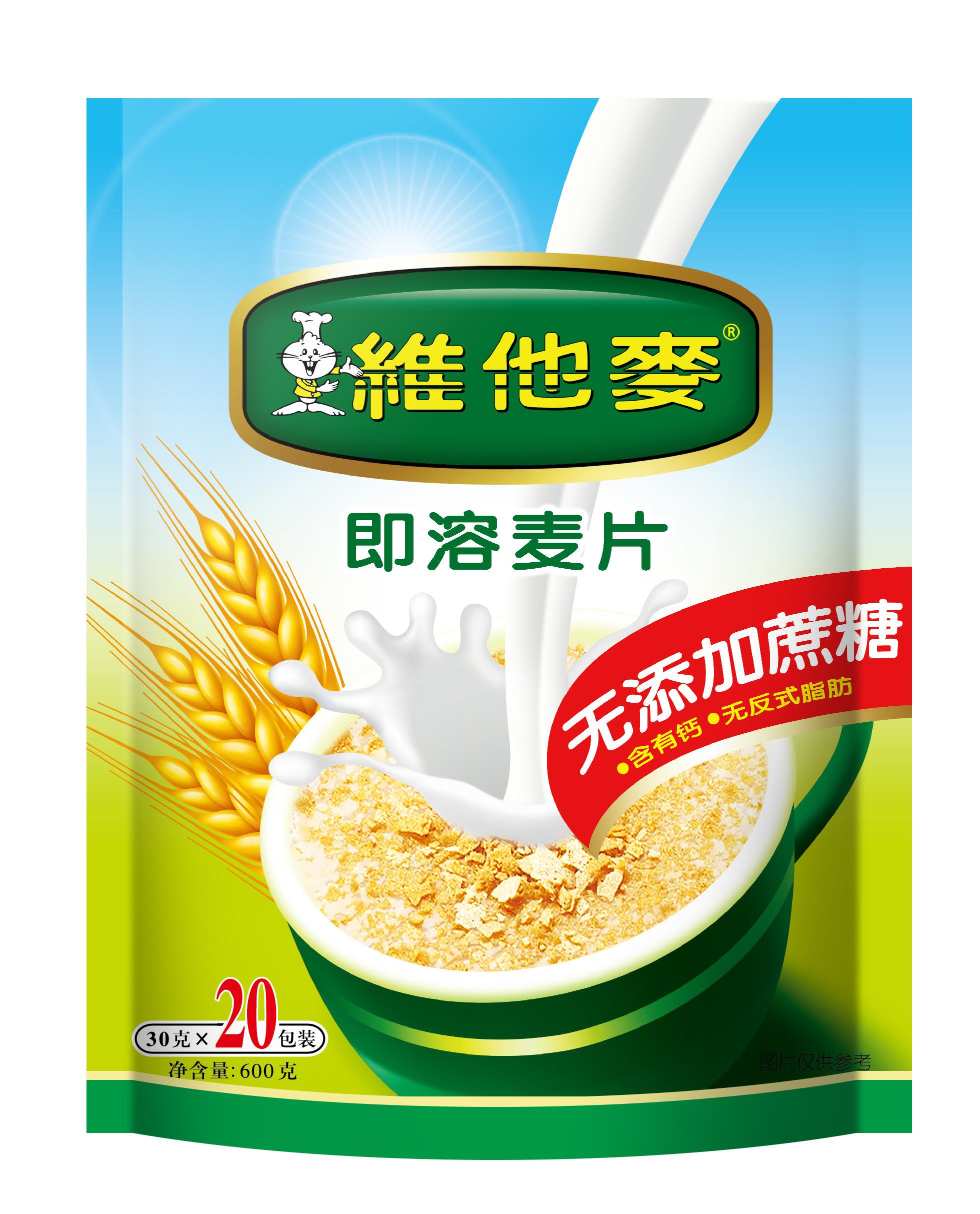 无添加蔗糖即溶麦片