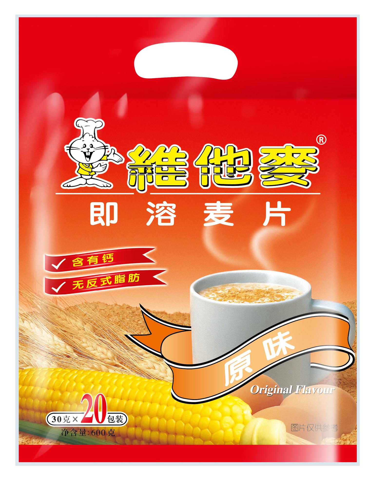 原味即溶麦片
