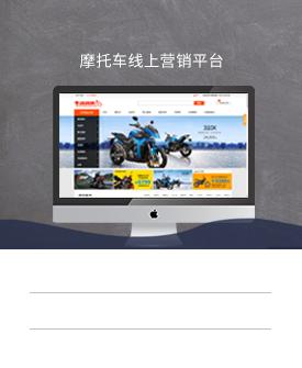 火柴案例-牛摩網電商平臺