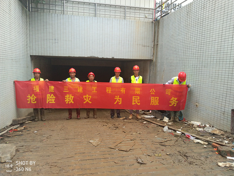 2019年5月21日,我司组织员工前往永安小陶镇参与洪涝灾后清理工作。_副本