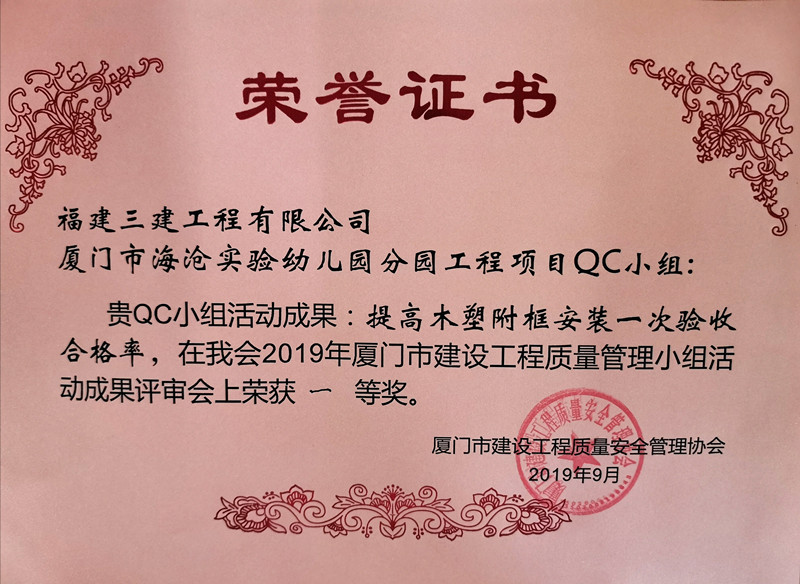 QQ图片20191024152924_副本