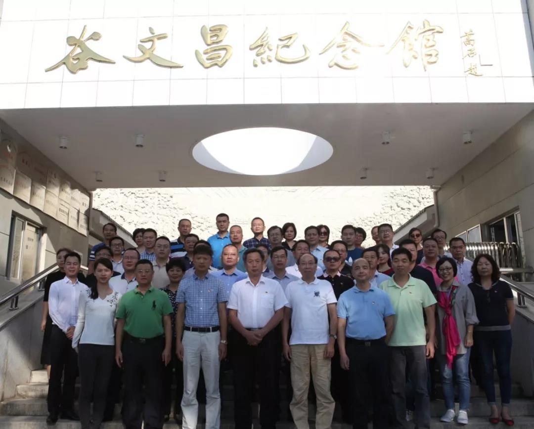 2019.11.1湖里區政協組織黨員委員在谷文昌紀念館