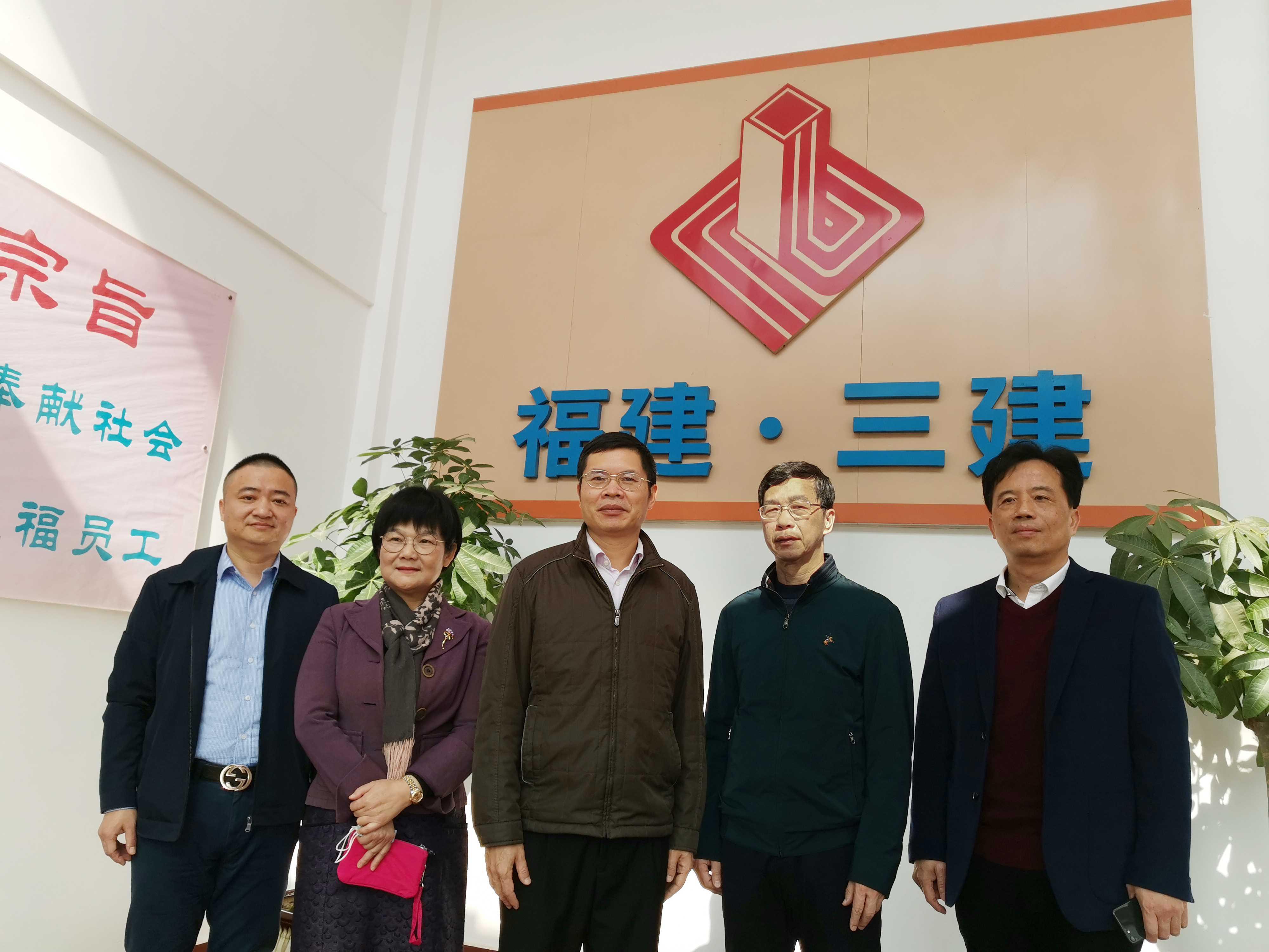 """2021年1月22日下午,""""湖里區統戰部長""""劉云標同志一行到公司調研。"""