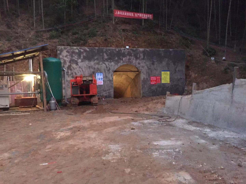 聯發金礦井巷施工中