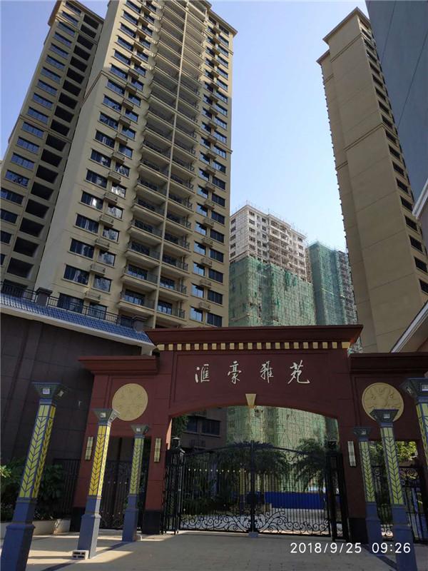 广西扶绥汇豪雅苑二期一标段-竣工2018年1月