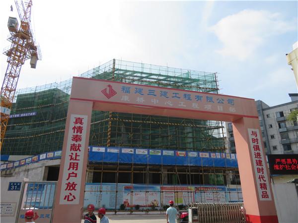 2019康橋中心