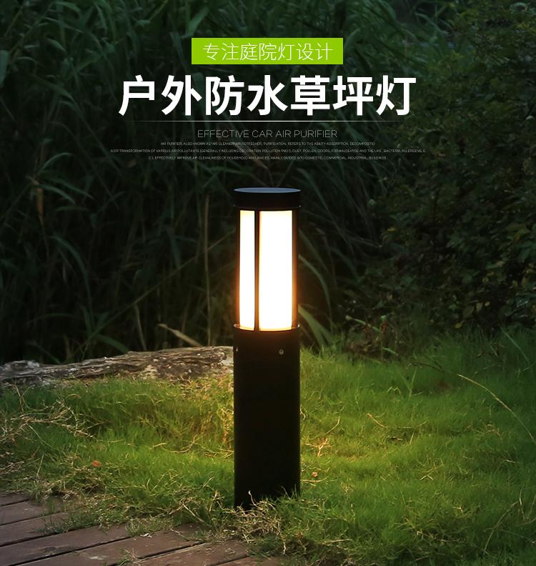 户外防水草坪灯270元-01