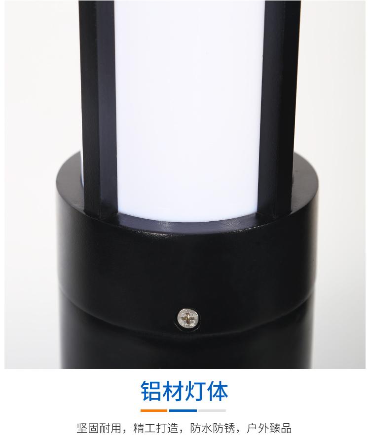 户外防水草坪灯270元-04