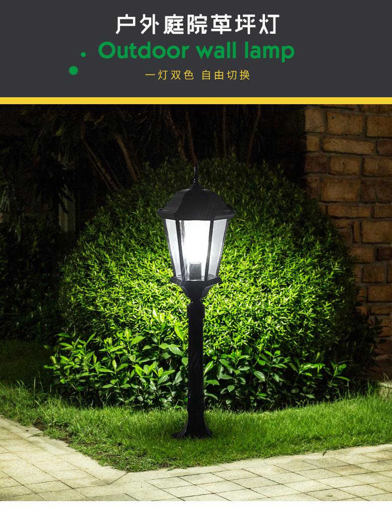 太阳能草坪灯300元-01