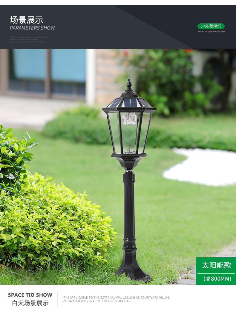 太阳能草坪灯300元-03