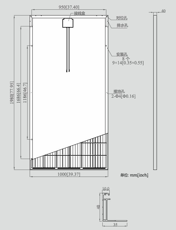 385W高效直角PERC单晶光伏组件