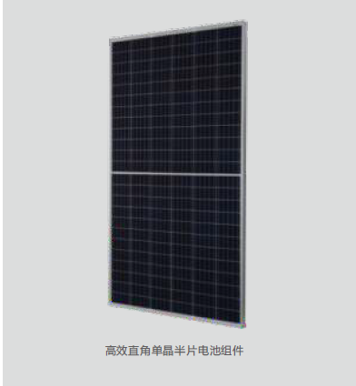 400W高效直角单晶光伏组件