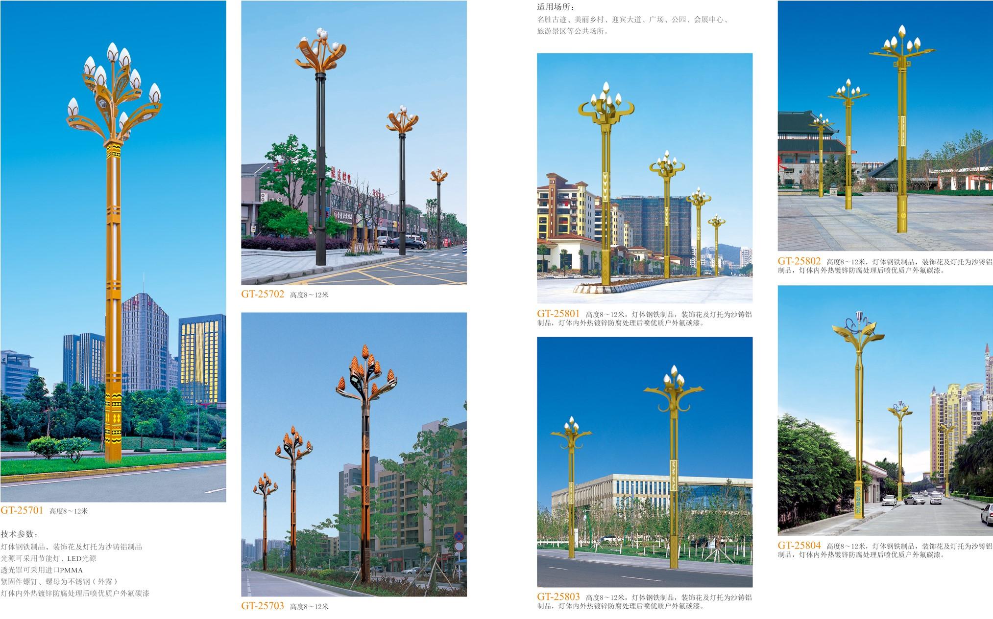 中华灯系列-257-258