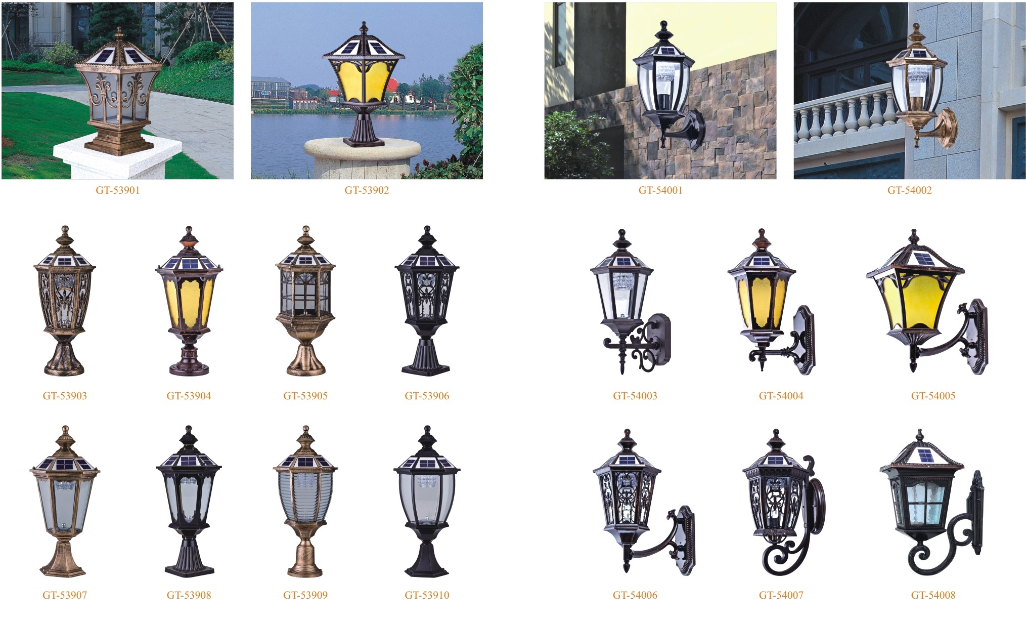 柱头灯系列-539-540