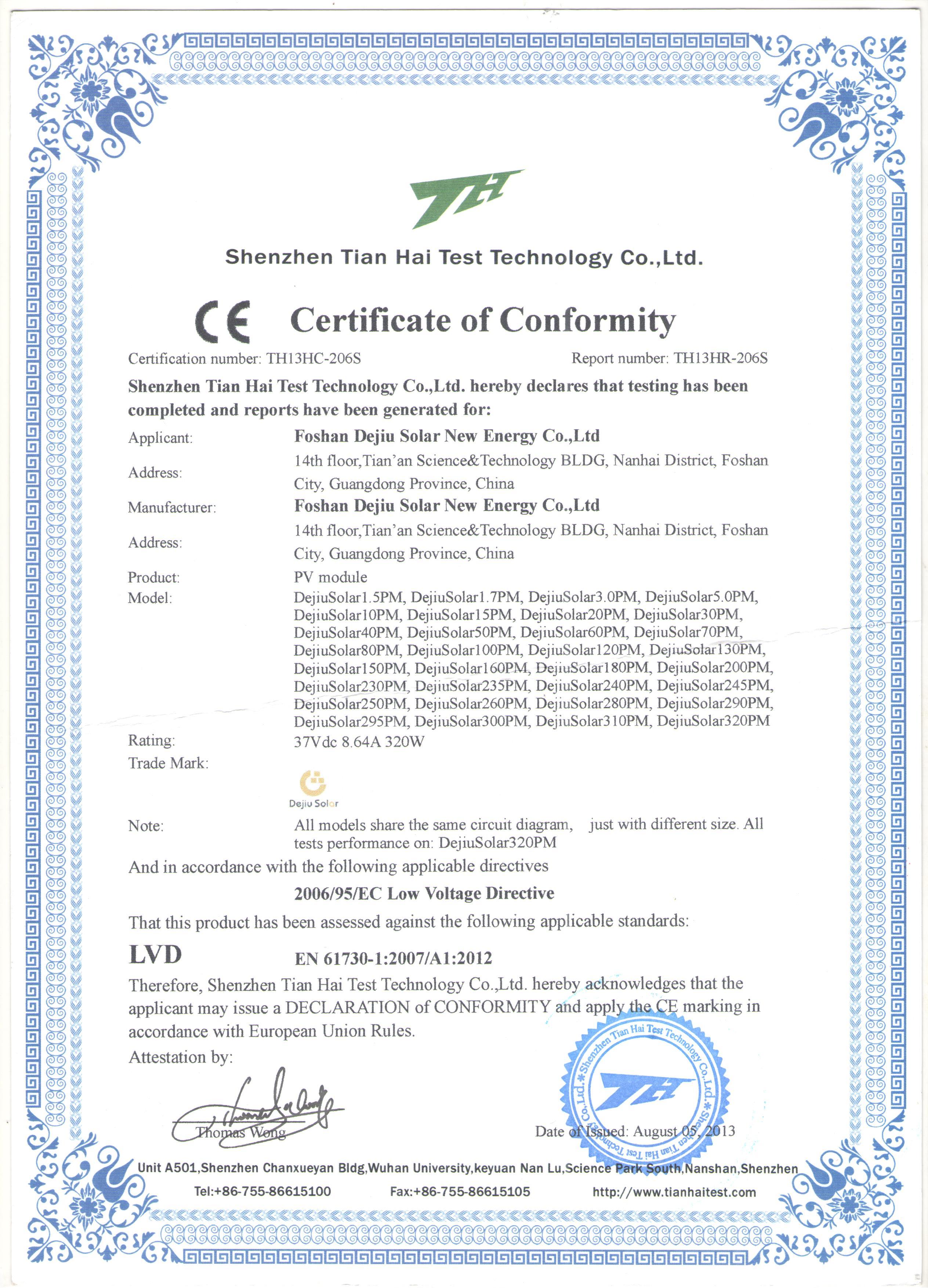 认证-CE-1