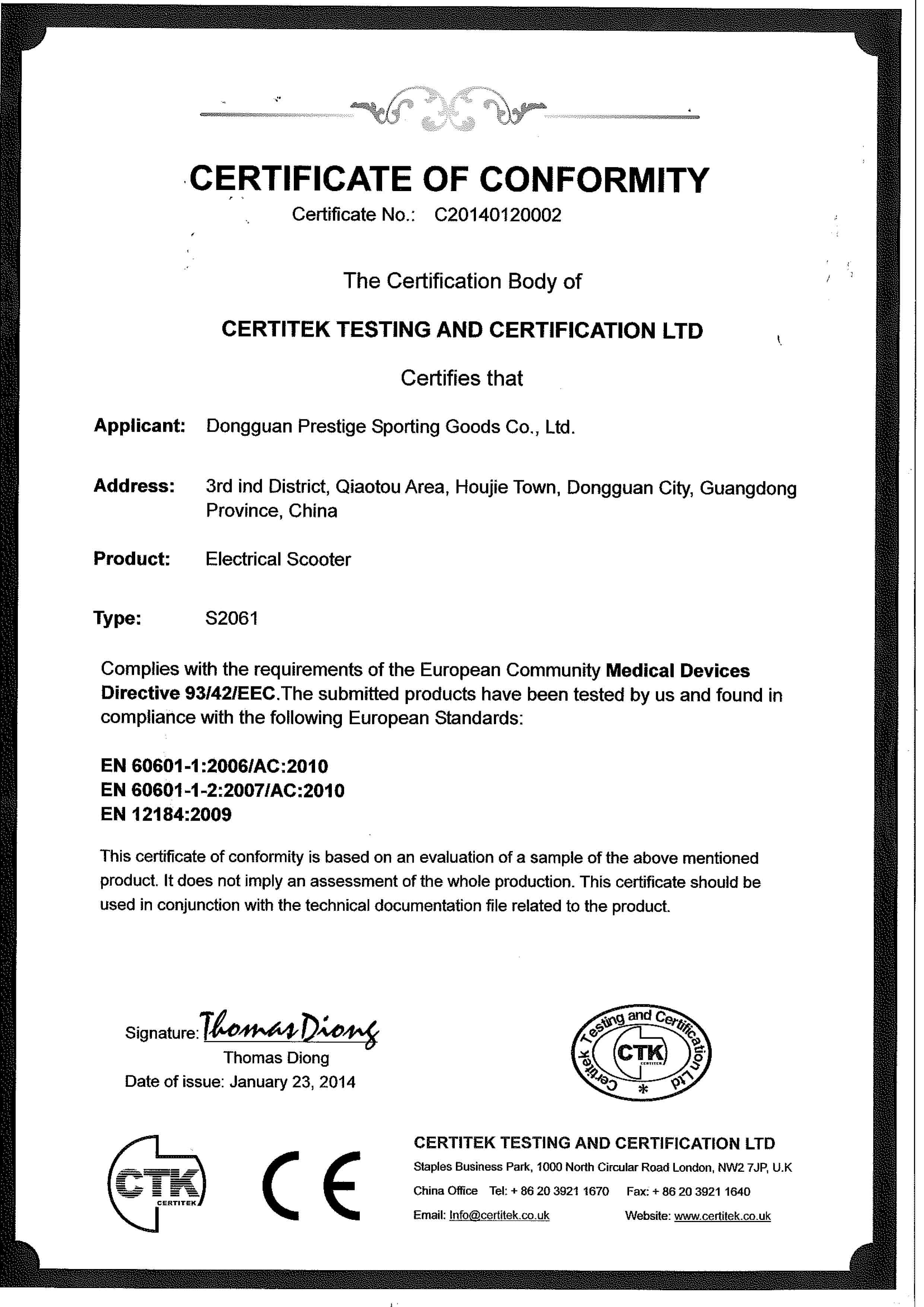 代步車S2061CE認證-1_solax