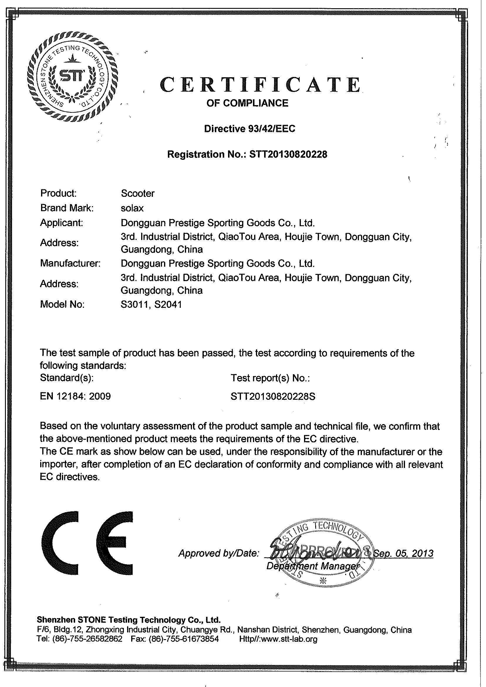 代步車S3011-S2041-CE檢測認證_solax