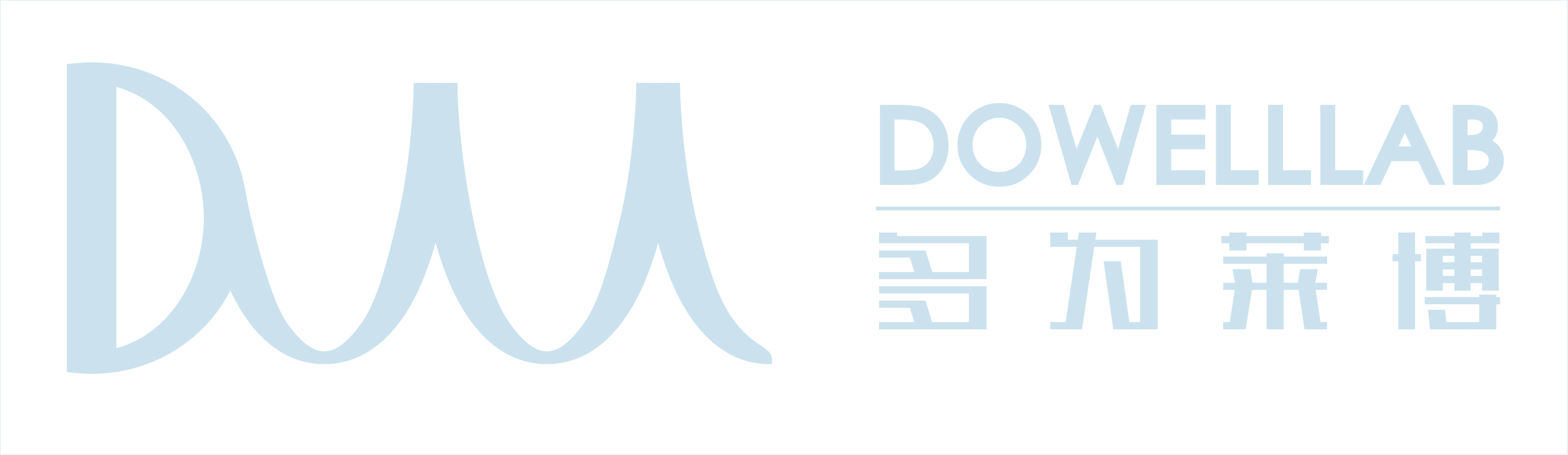 logo-多为莱博-logo淡蓝色有框