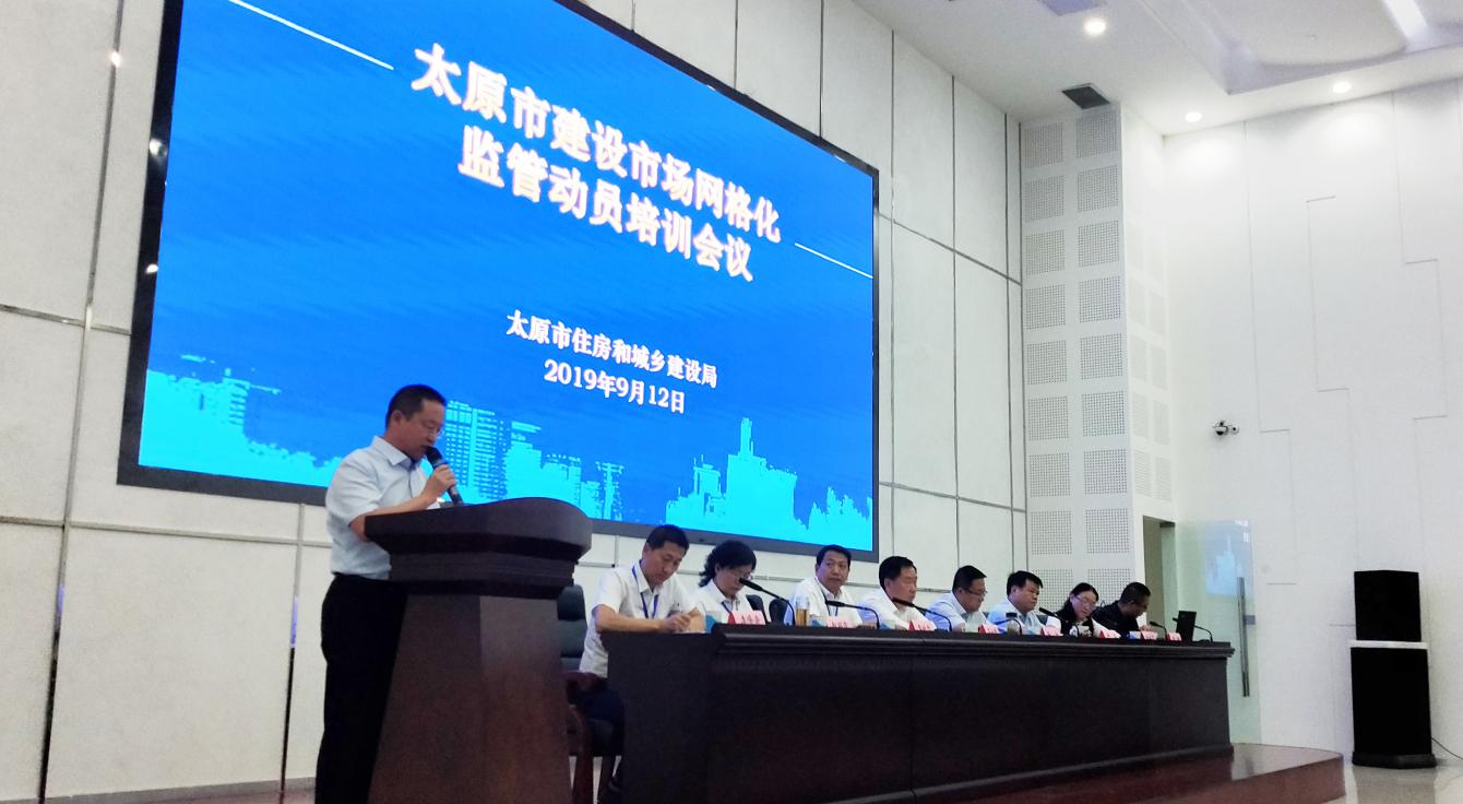 王启总代表建筑企业表态发言
