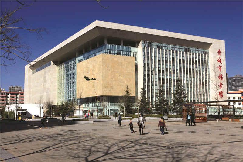晋城市图书馆、美术馆、档案馆-三馆合一工程项目