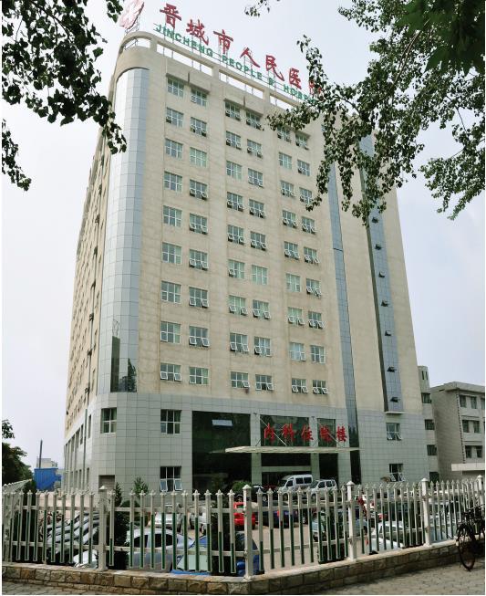 山西晋城市人民医院住院楼项目