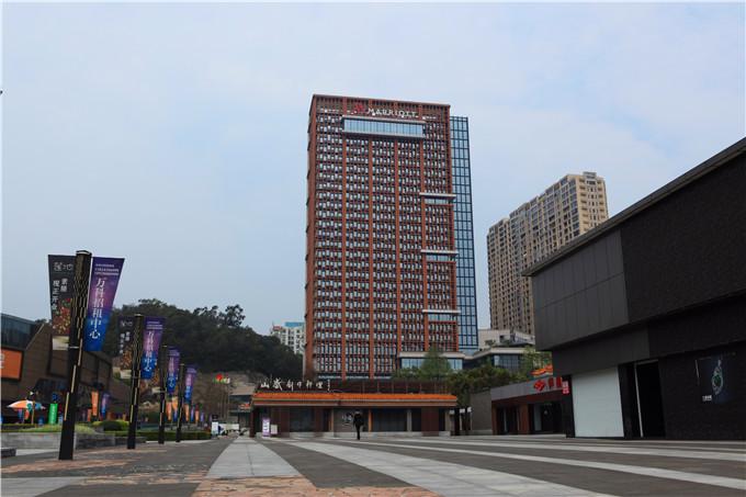 公共建筑-珠海万豪国际酒店项目