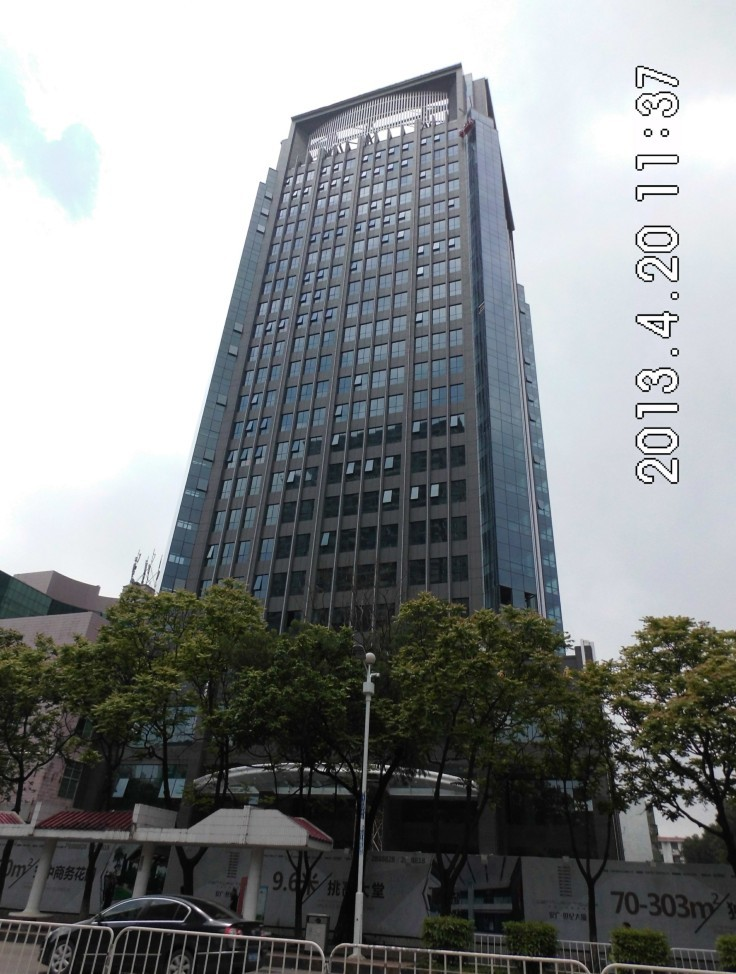 公共建筑-珠海安广大厦