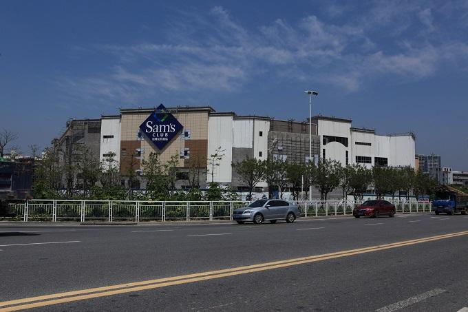 公共建筑-珠海沃尔玛亚洲不动产山姆购物中心项目