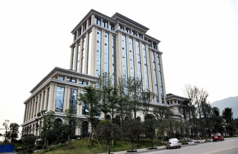 公共建筑-重庆市北碚区档案馆科技综合大楼