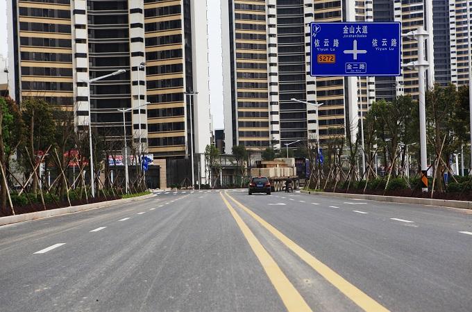 公路工程-珠海金二路市政道路工程项目