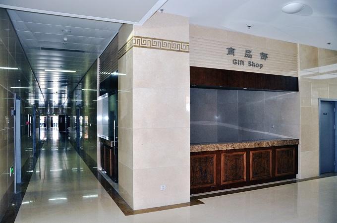 装饰装修-山西省中医研究院住院大楼装璜