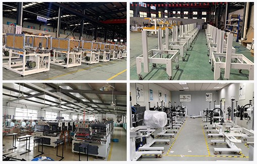 專業包裝機械制造商 支持定制