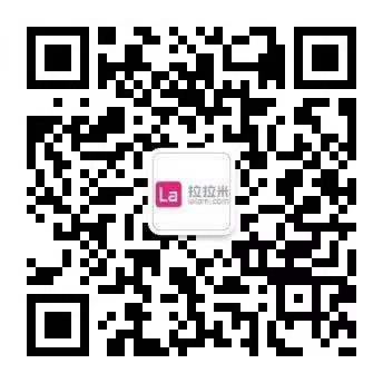 QQ圖片20190826174848