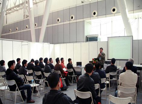 2011年4月黑龙江畜牧业博览会9