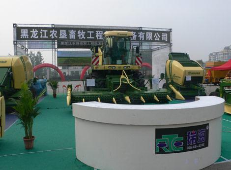 2011年6月第九届中国-合肥国际奶业展览会暨第二届中国奶业大会3