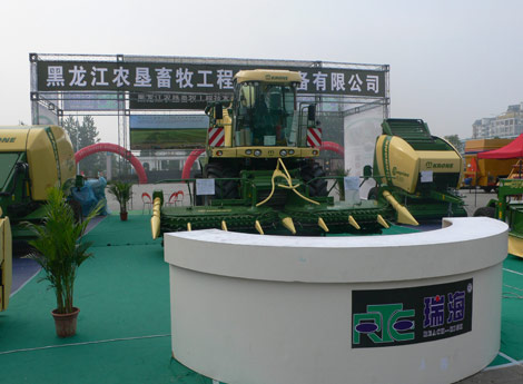 2011年6月第九届中国-合肥国际奶业展览会暨第二届中国奶业大会4