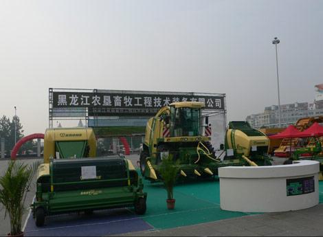 2011年6月第九届中国-合肥国际奶业展览会暨第二届中国奶业大会6