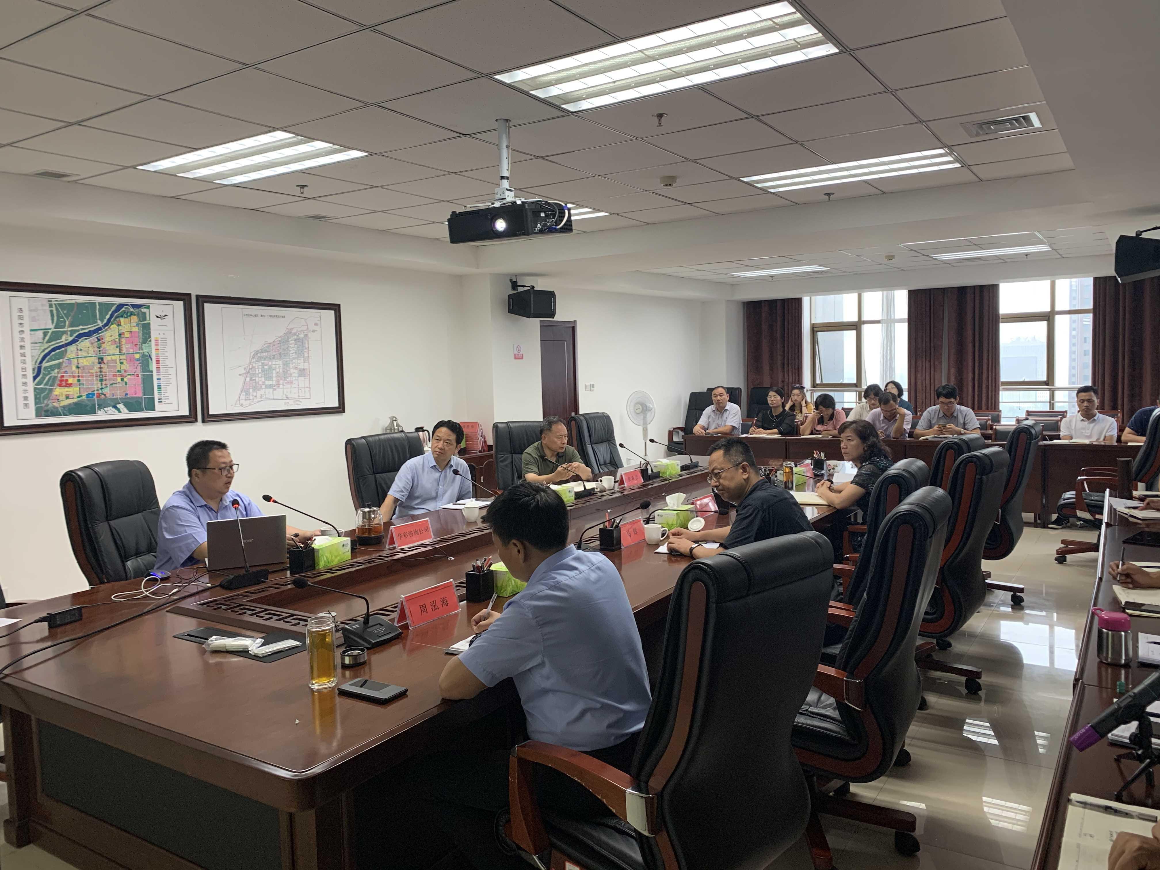 华彩集团江斐总裁到城建集团交流指导企业战略规划、企业管控工作