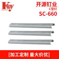 SC-660主圖