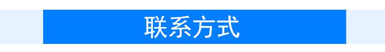詳情_11