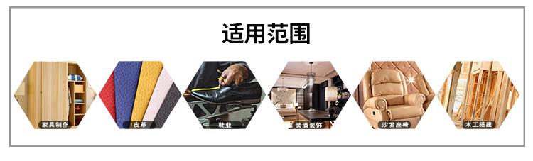 N19詳情_06