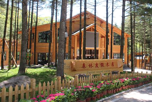 森林度假酒店 河南 洛阳