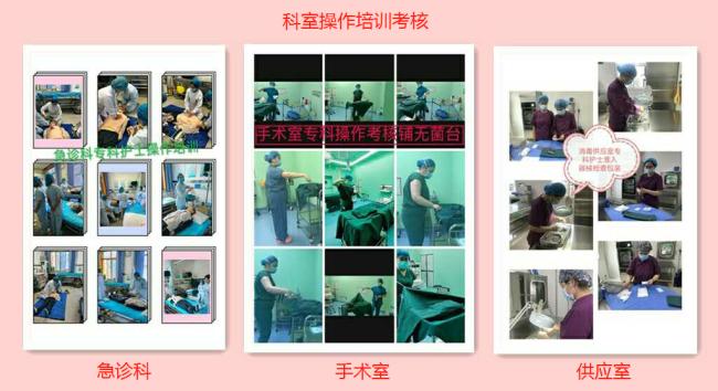 E:\黄荣\2020文件\专科护士培训\专科护士照片\微信图片_20200908170816.png