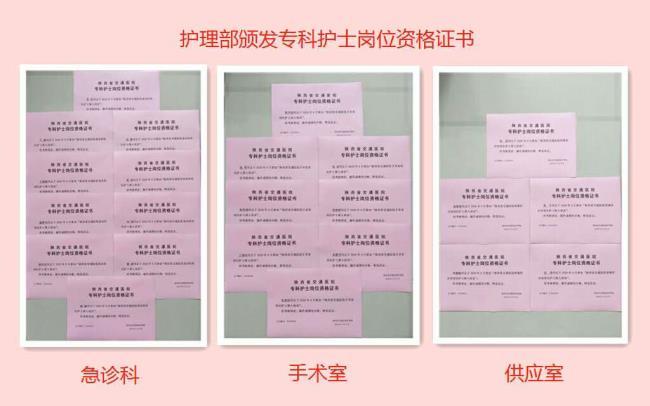 E:\黄荣\2020文件\专科护士培训\专科护士照片\微信图片_20200907140537.jpg